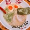 深夜の新宿で食べた豚骨ラーメンがメッチャ美味かった☆*:.。. o(≧▽≦)o .。.:*☆