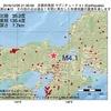 2016年12月28日 21時39分 京都府南部でM4.1の地震