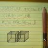 リーガルパッドに合う筆記具