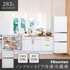ハイセンスならサイズが大きくても安い 冷蔵庫 282L HR-D2801W 真ん中野菜室 スリム
