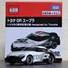 トヨタ GR スープラ トミカ50周年記念仕様 designed by Toyotaの紹介