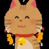 猫に首輪っている?首輪の必要性と選び方やつけ方で重視するポイント