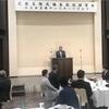 三石高知県議会議長の就任祝賀会に出席