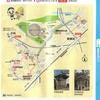 歴史の町 鳥山の今昔を歩く (11,816歩)