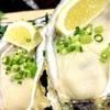 鮮度抜群の魚介をコスパ良く堪能できるお店!個人的には牡蠣がとてもたまらなかった|俺の魚を食ってみろ‼西新宿店