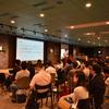 スタディサプリ/Quipper Product Meetup #3 を開催しました!