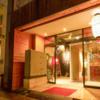 東京を楽しみにやってきた旅人が集まる。それがJapanize Guest House