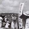 在日米海兵隊の公式サイト(日本語版)を検証する ③ 『支払われた借地料』の謎