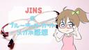 【レビュー】毎日使う眼鏡をJINSの度付きブルーライトカットメガネに変えてみたら