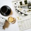 TERA COFFEE(テラコーヒー) @白楽 2019年カレンダーでわかるテラコーヒーが飲めるカフェ