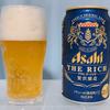 【購入レビュー】アサヒ ザ・リッチはまずい?美味しい?実際に買って飲んでみた感想!