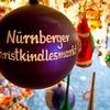 ドイツのちょっとディープな話題を紹介!クリスマスマーケットを歩く