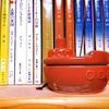 《死後の恋》夢野久作 - ロシア|近代日本の小説家による、外国を舞台にした短編のお気に入り(3)
