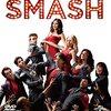 米国のドラマ「SMASH/スマッシュ」(シーズン1、全15話)をすべて見た。