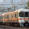 夕練!838M in南松本