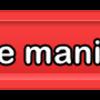 Youtubemaniax2017、かなり売れてるみたいですね。