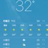 今日の最高気温は35℃!でもクーラーないのが標準