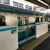 神奈川県内初導入!! 京浜東北線鶴見駅 ホームドア運用開始