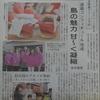 淡路島スイーツラボ 第一弾商品発表