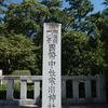 寒川神社へサイクリング