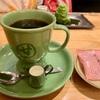 あのコメダ珈琲店に和風バージョンがあった!「コメダ和喫茶 おかげ庵」に行ってきた。