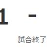松井はいつ投げる?