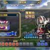 ドラクエライバルズ闘技場結果(6月9日)