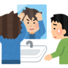 ④日本橋駅から→堺筋を北上して→島之内・道頓堀・東心斎橋エリア(のライブハウス・ライブバー)へ行く