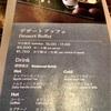 ウェスティンホテル東京『【ザ・テラス】マロン・デザートブッフェ』2016年10月