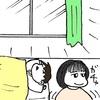 No.1061 赤ちゃんを夜長く寝かせる方法