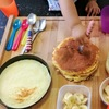 パサパサでマズい?おから100%パンケーキは微粉おからパウダーで解決するかもしれない説