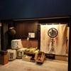【オススメ5店】松江(島根)にある炉端焼きが人気のお店