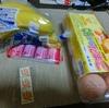 6/21 82円切手×10 卵168 バナナ94 ベビーチーズ94 他税