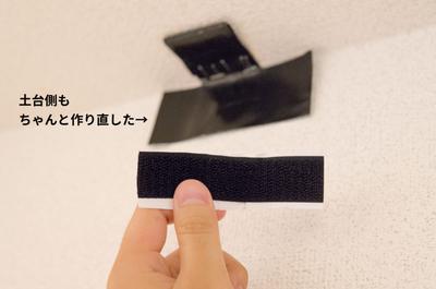 【賃貸DIY】目指せカフェ風黒板リビング!その3巨大黒板を固定する。