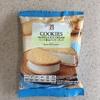 アイス バニラ香るクッキーサンド