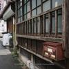 三浦市三崎町(2):見所多き建築の街,路地を歩く。