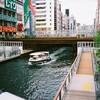 大阪府と大阪市の大阪都構想の実現を前提にした機構編成決める