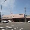 富山駅(新幹線開業前仮駅舎)