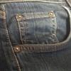 荒谷竜太 ジーパンの小さなポケットの名前とは