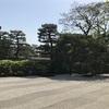 京都で、ほっこりー。