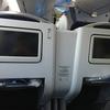 ANA/全日空 NH832 ホーチミン→成田 ビジネスクラス搭乗記