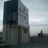 名古屋市西区のビル
