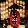 今日は祇園祭前祭巡行