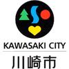 川崎市の公共料金(電気・ガス・水道)の名義を変更する方法