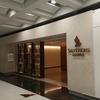香港国際空港のシンガポール航空シルバークリスラウンジの紹介