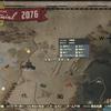 Fallout76 ワークショップを獲得するメリットや噂の弾薬工場を紹介