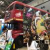 旅の祭典!ツーリズムEXPOジャパン2018 @東京ビッグサイト