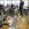 6年生:理科 電気の学習の流れ