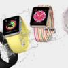 Apple Watchを買ったら最初に行うべき6つの設定