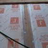 新築アパートの工事 床工事